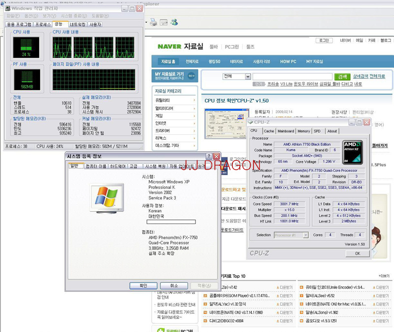 Media asset in full size related to 3dfxzone.it news item entitled as follows: Prime cpu Athlon X2 7750 Black Edition unlocked in quad-core   Image Name: news10233_1.jpg