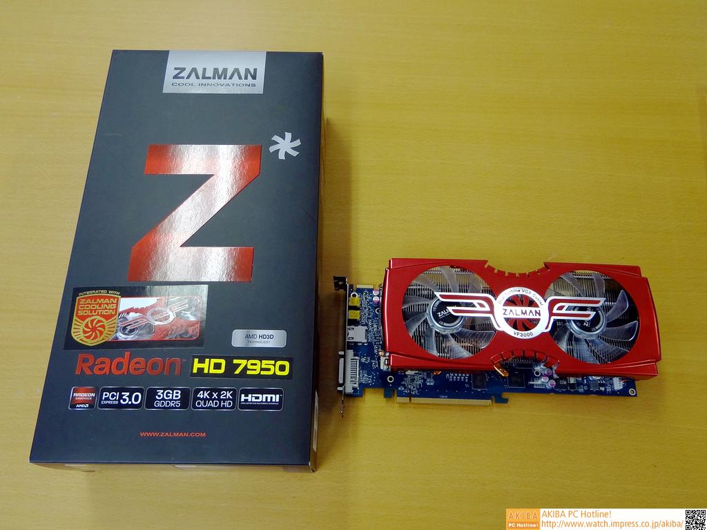 Media asset in full size related to 3dfxzone.it news item entitled as follows: Foto della Radeon HD 7950 di Zalman con cooler VGA VF3000   Image Name: news16893_5.jpg