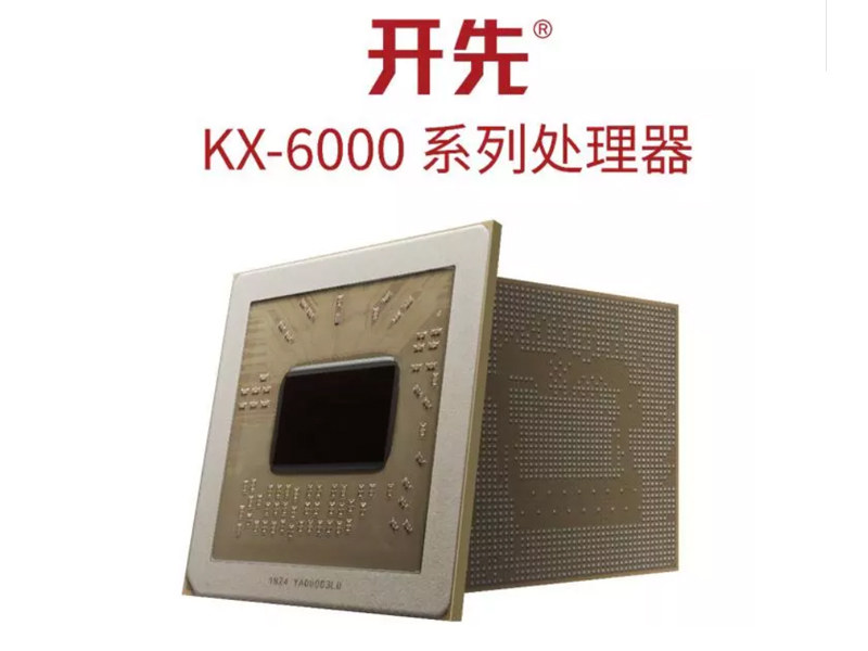 Media asset in full size related to 3dfxzone.it news item entitled as follows: On line il render del processore x86 KX-6000 di Shanghai Zhaoxin Semiconductor | Image Name: news28793_Shanghai-Zhaoxin-Semiconductor-KX-6000_1.jpg