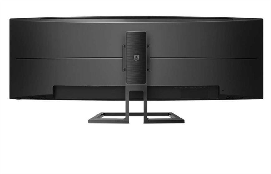 Media asset in full size related to 3dfxzone.it news item entitled as follows: Philips annuncia il monitor a schermo curvo da 49-inch 498P9 Brilliance | Image Name: news30960_Philips-498P9-Brilliance_3.jpg