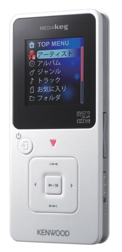 Media asset in full size related to 3dfxzone.it news item entitled as follows: Kenwood, nuovi DAP MG-E Media-Keg contro l'iPod di Apple | Image Name: news8574_1.jpg
